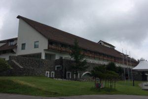 KOUMI/HOTEL