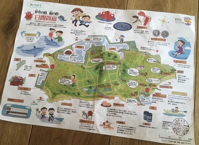 日間賀島地図