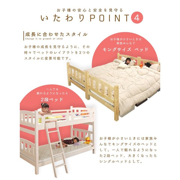 single_bed