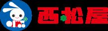 西松屋ロゴ