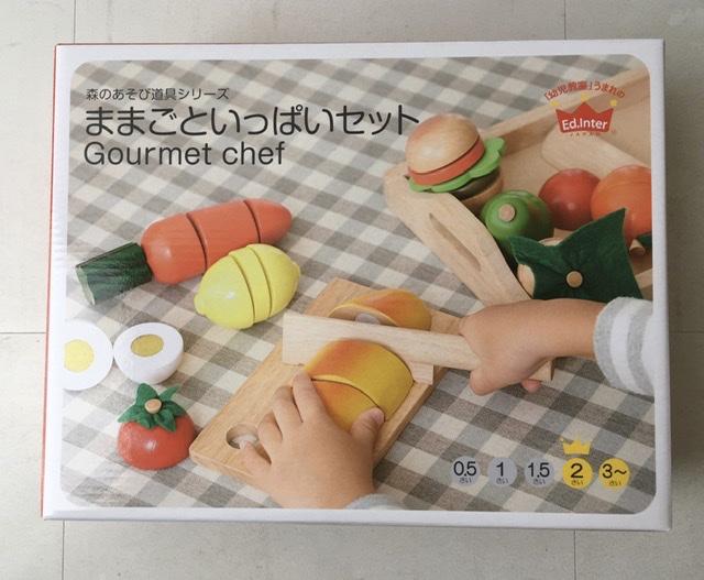 外箱。知育にいいおもちゃとのこと