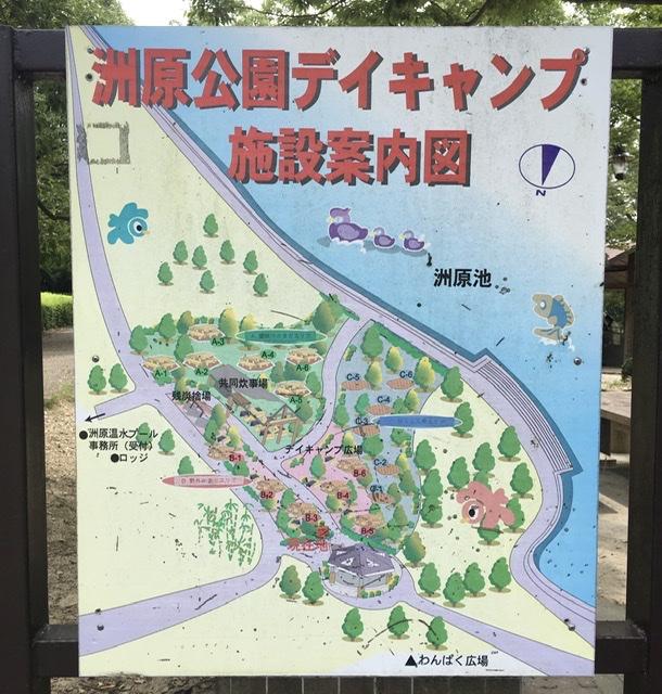 洲原公園デイキャンプ案内図